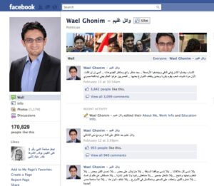 Egypt Wael Ghonim2